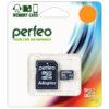 Карта памяти MicroSD Perfeo Class10